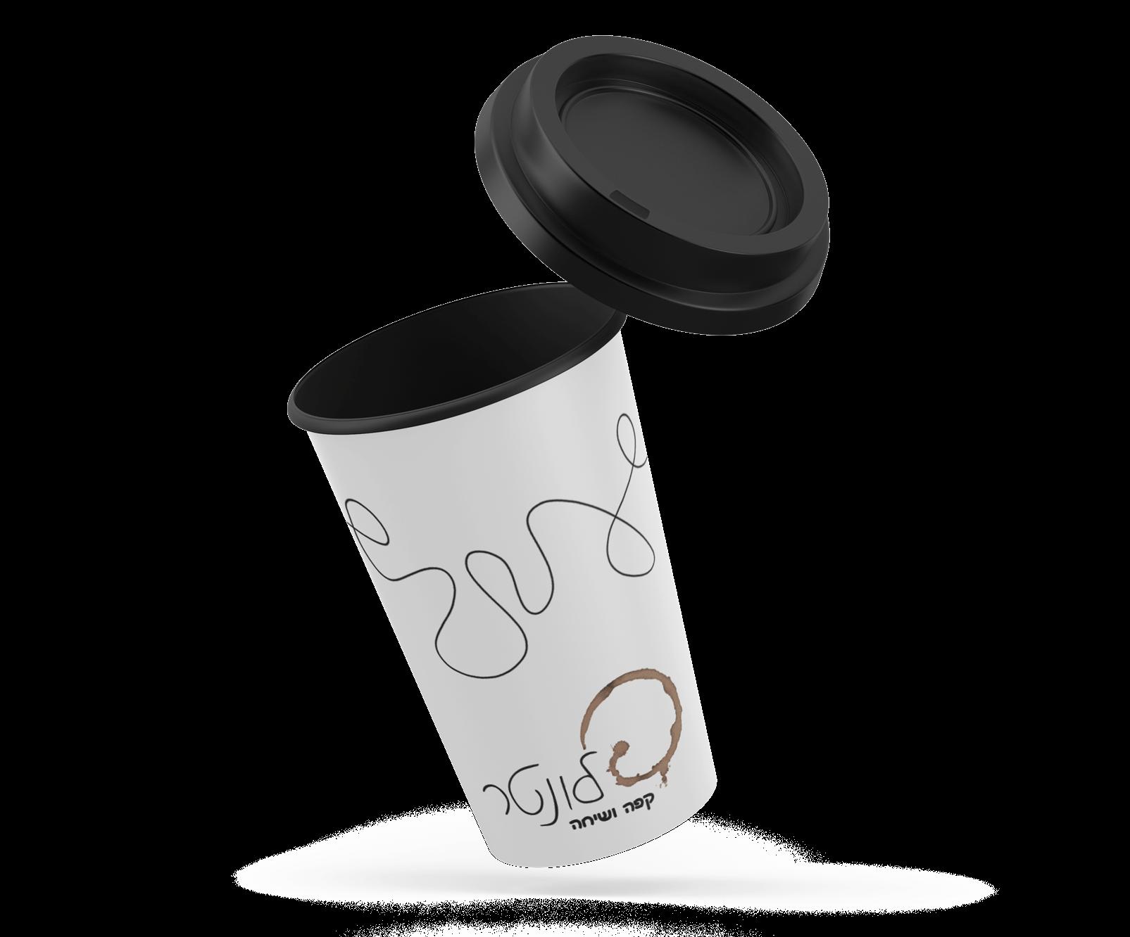 עיצוב בחינוך עיצוב גרפי פלונטר מיתוג בית קפה תיק עבודות קטיה פובזנר