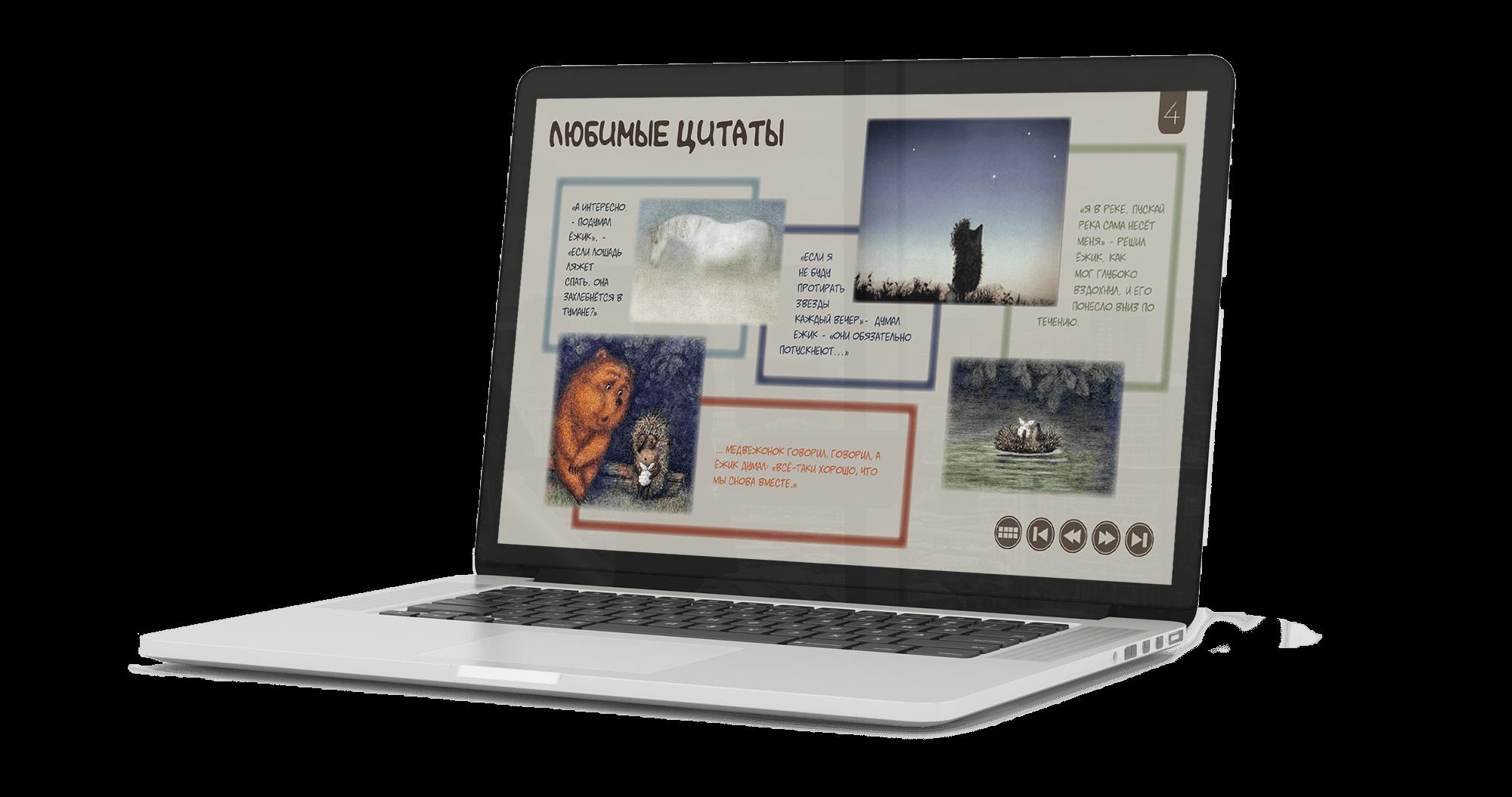 עיצוב בחינוך עיצוב גרפי מגזין אלקטרוני בשפה רוסית תיק עבודות קטיה פובזנר