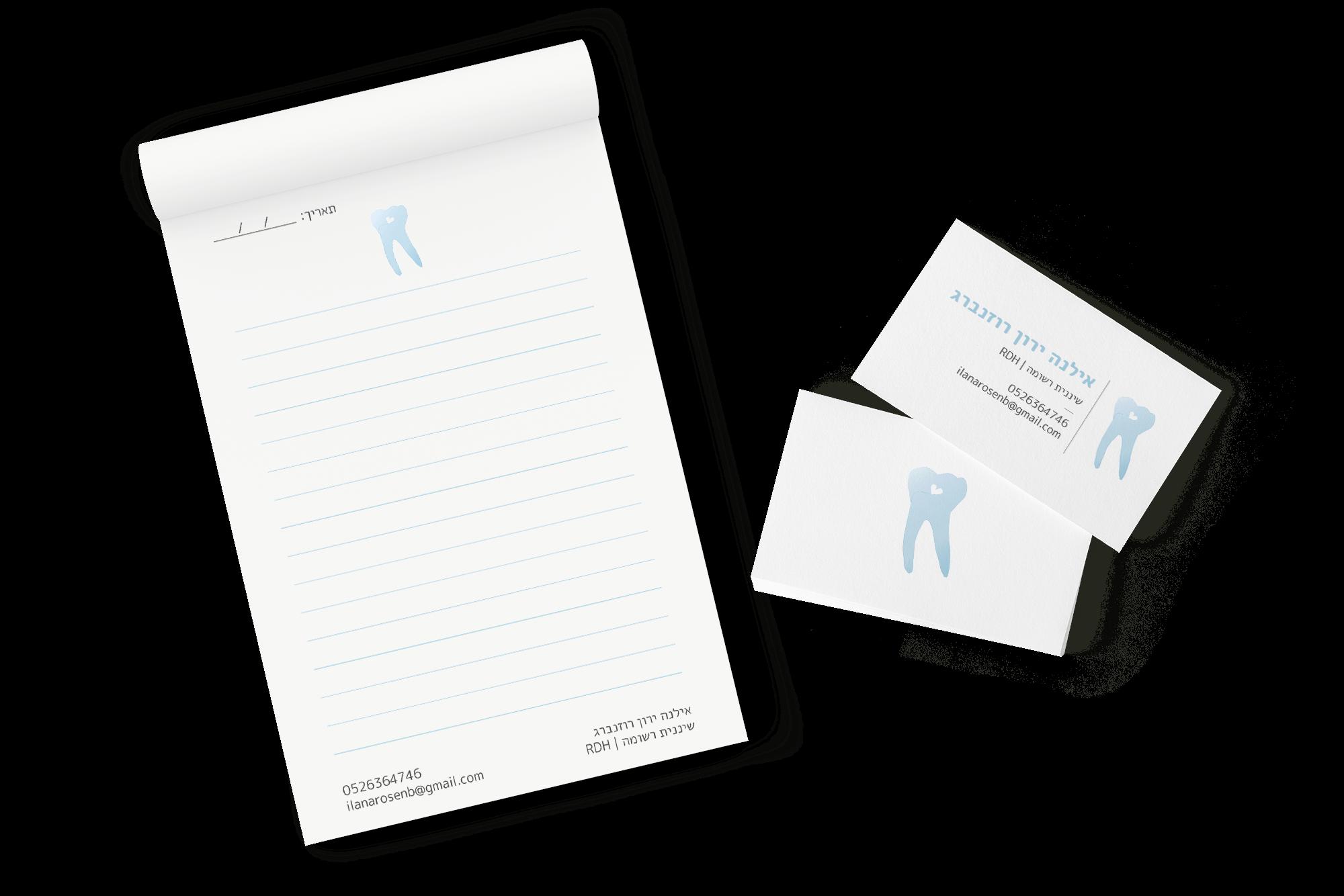 עיצוב בחינוך עיצוב גרפי מיתוג שיננית פנקס תיק עבודות קטיה פובזנר